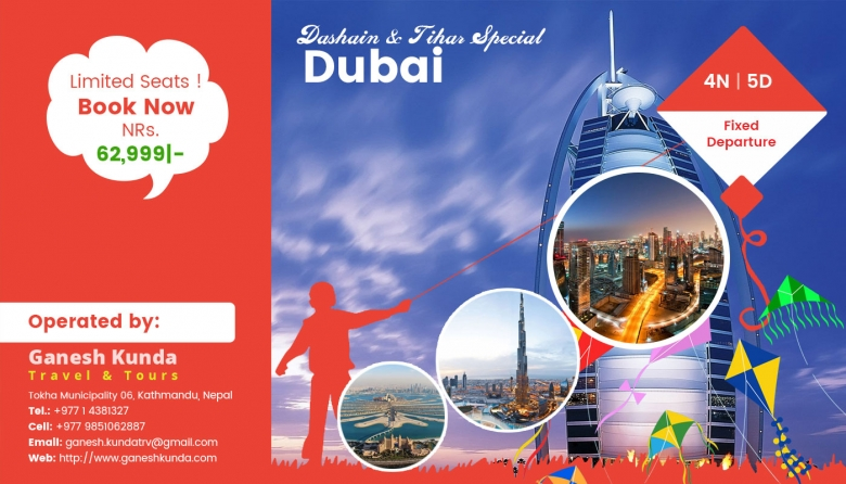 Dubai Tour in Dashain & Tihar