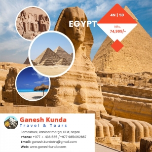 Special Offer for Egypt